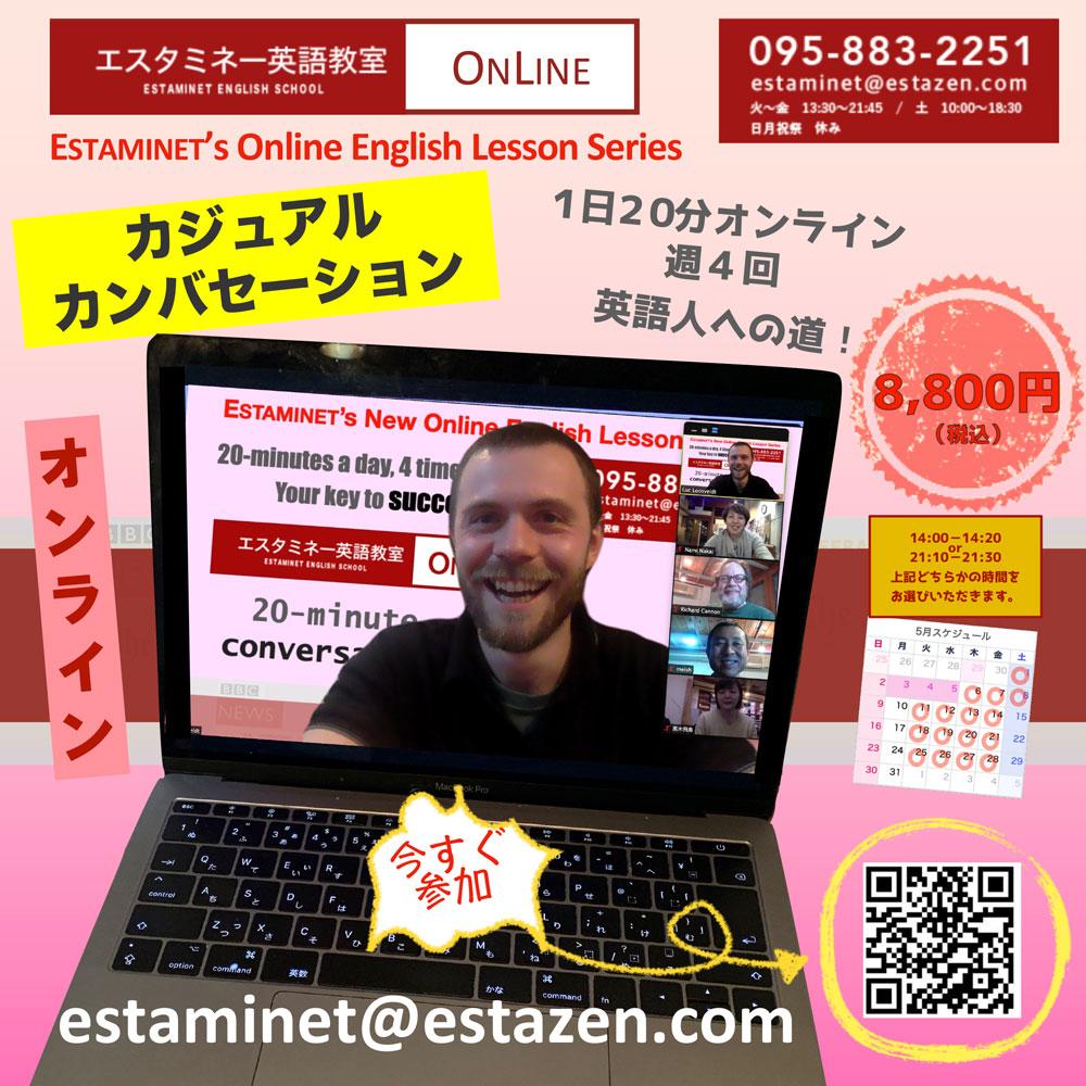 日本語estaminet-20-minute-a-day-program-Extract(3)(ドラッグされました)-2-(1)