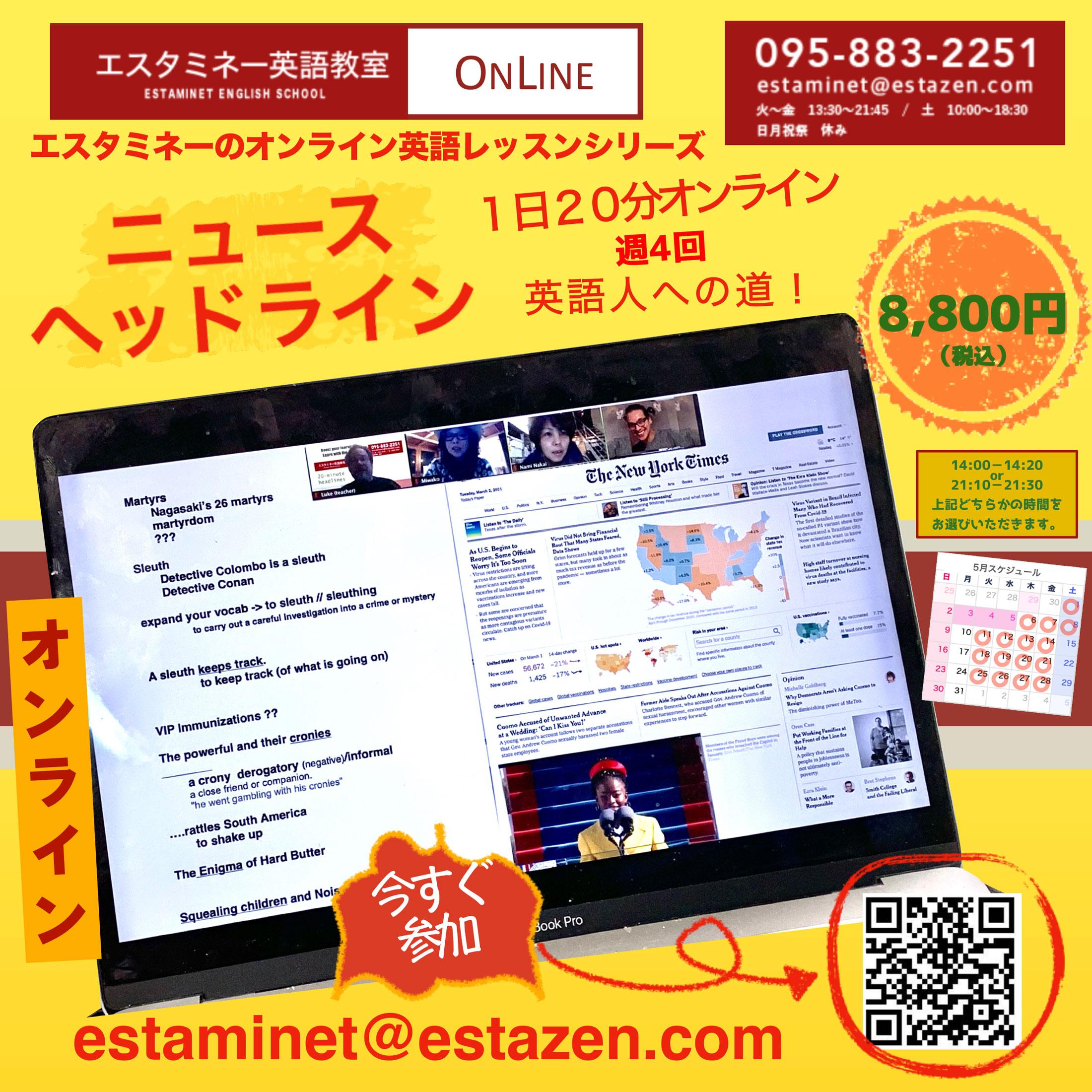 日本語estaminet-20-minute-a-day-program-Extract(3)(ドラッグされました)